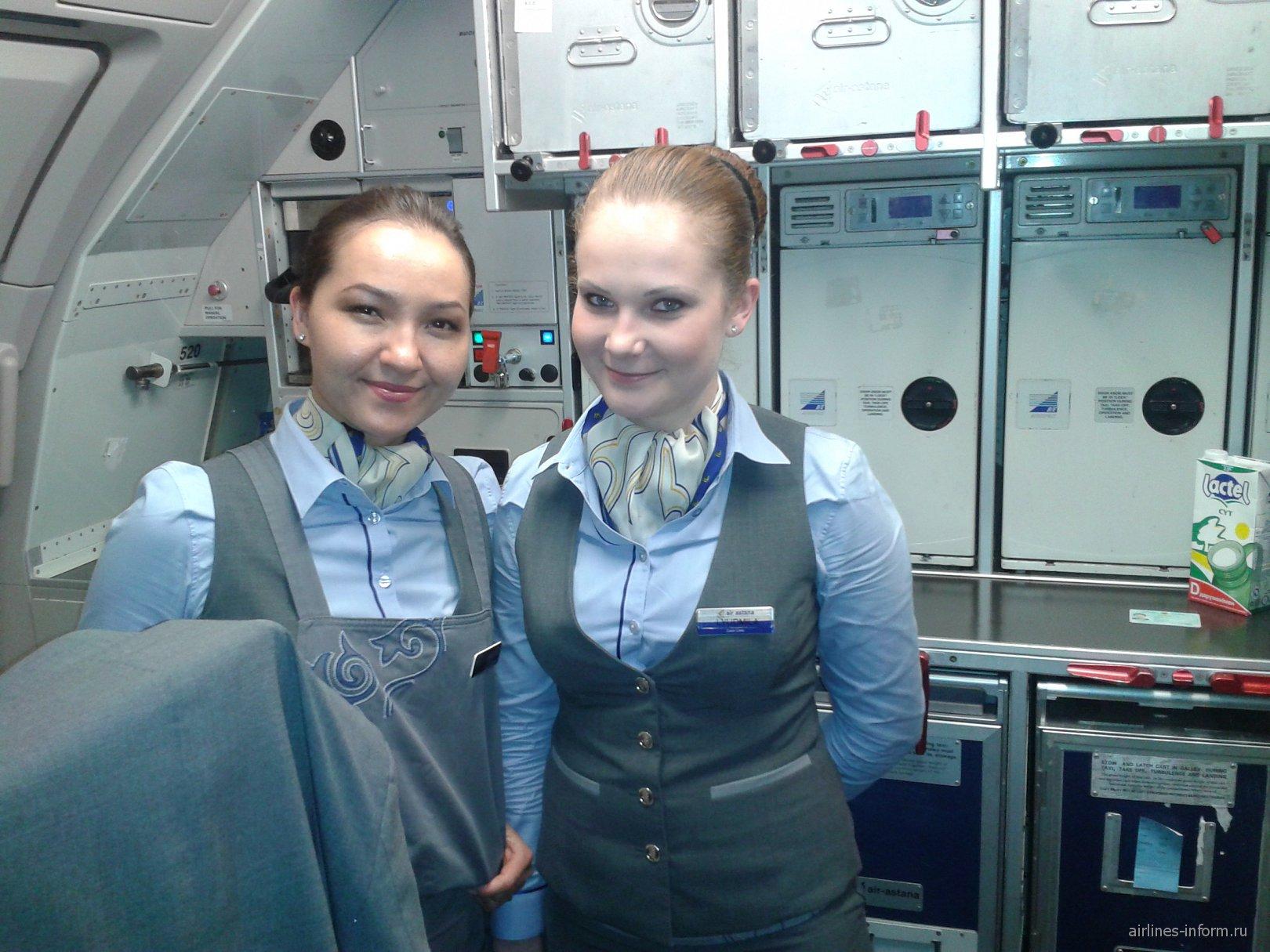 Бортпроводницы авиакомпании Air Astana