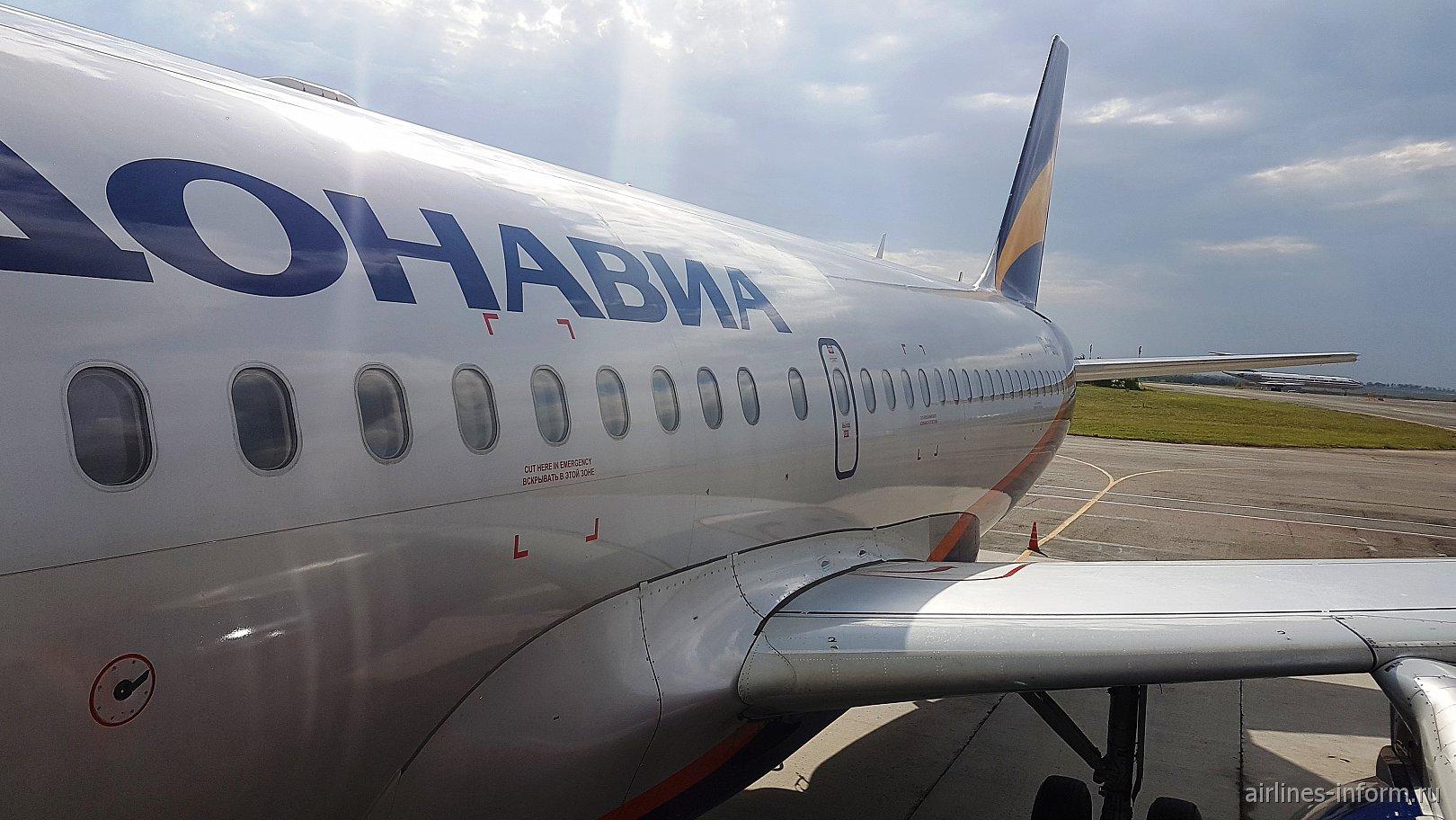 """Симферополь (SIP) - Ростов-на-Дону (ROV) на Airbus A319 а/к """"Россия"""" (ливрея """"Донавиа"""")"""