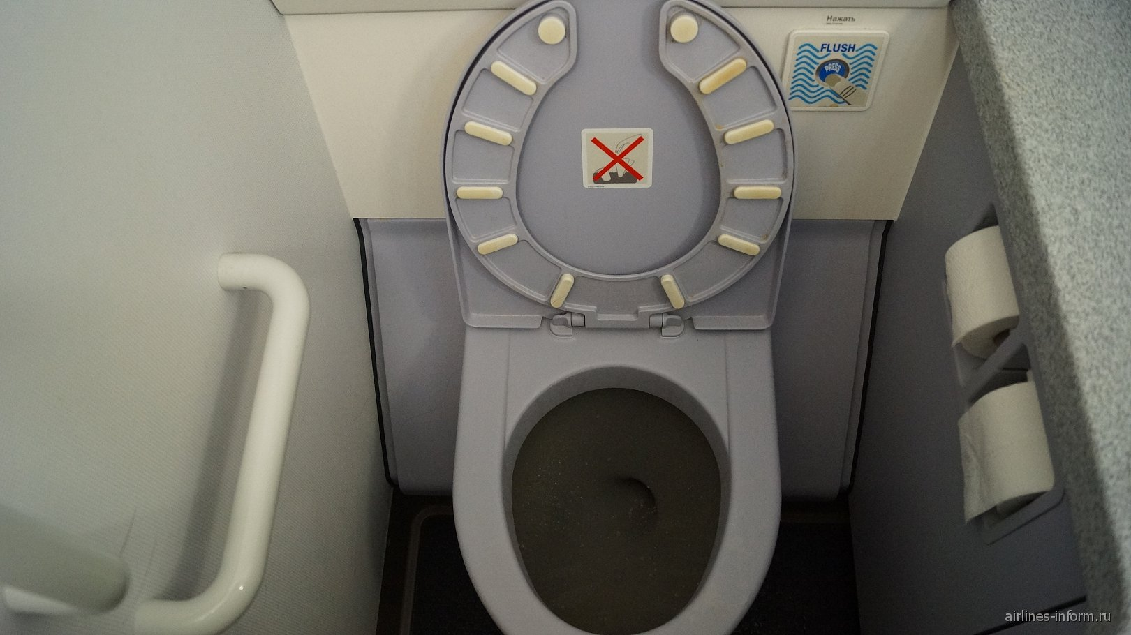 Туалет самолета Airbus A320 авиакомпании Аэрофлот