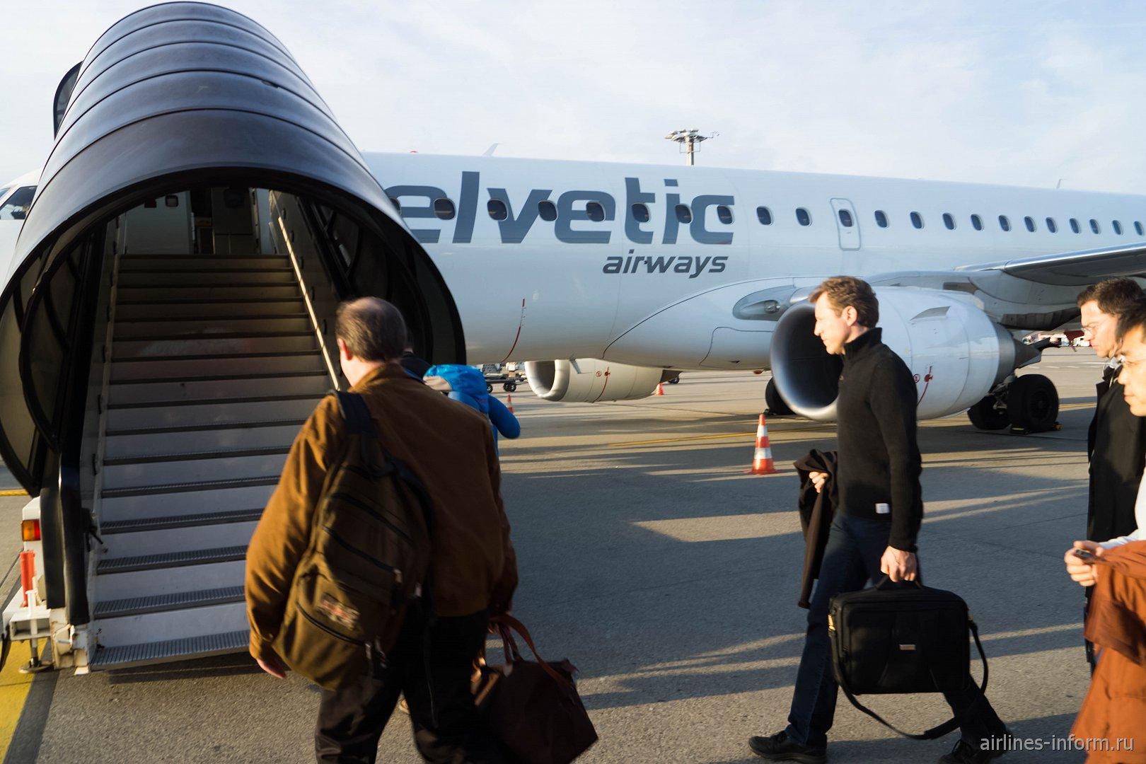Несостоявшийся полёт со Swiss в Рим. Цюрих - Мюнхен LH2371 Helvetic Airways