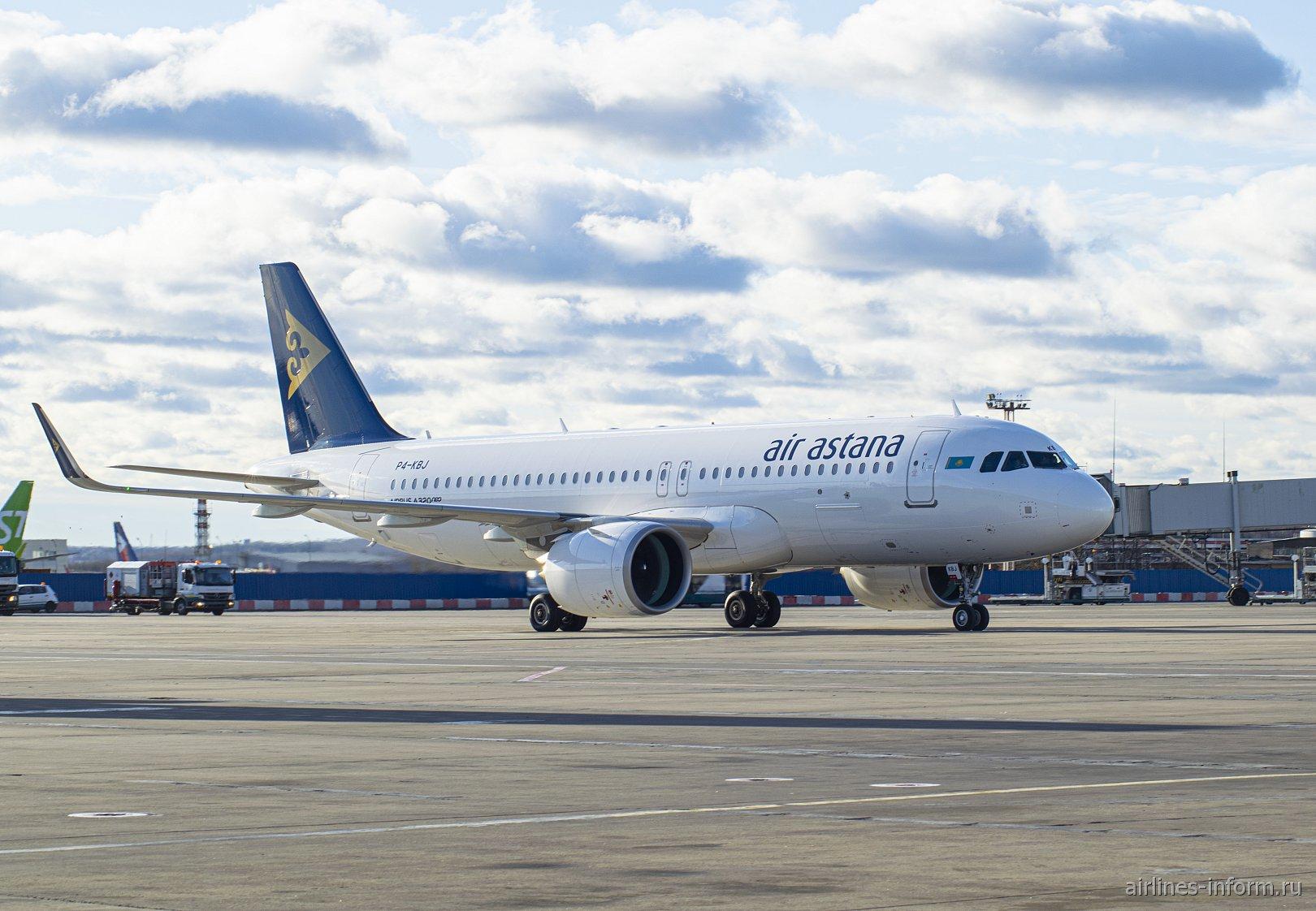 Airbus A320neo авиакомпании Air Astana в аэропорту Домодедово