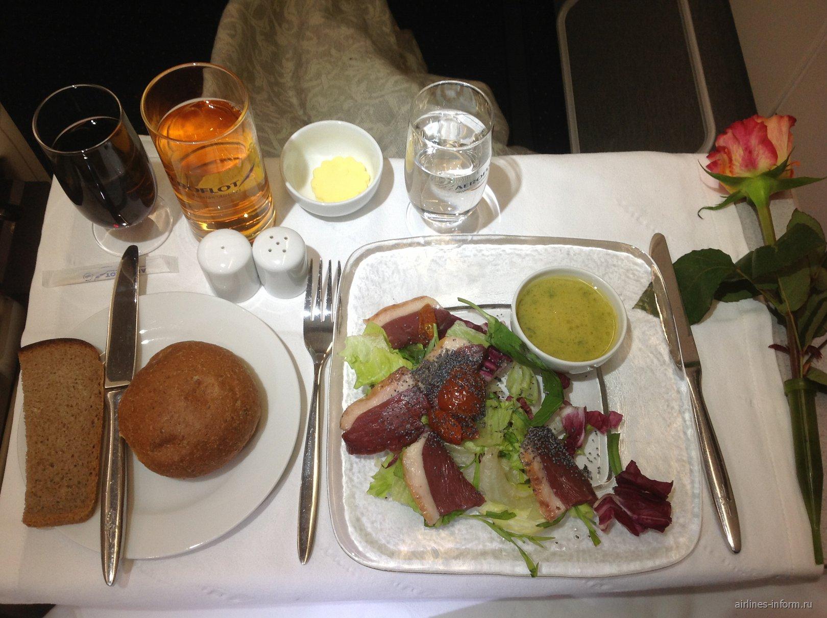 Холодные закуски в бизнес-классе на рейсе Аэрофлота Москва-Владивосток