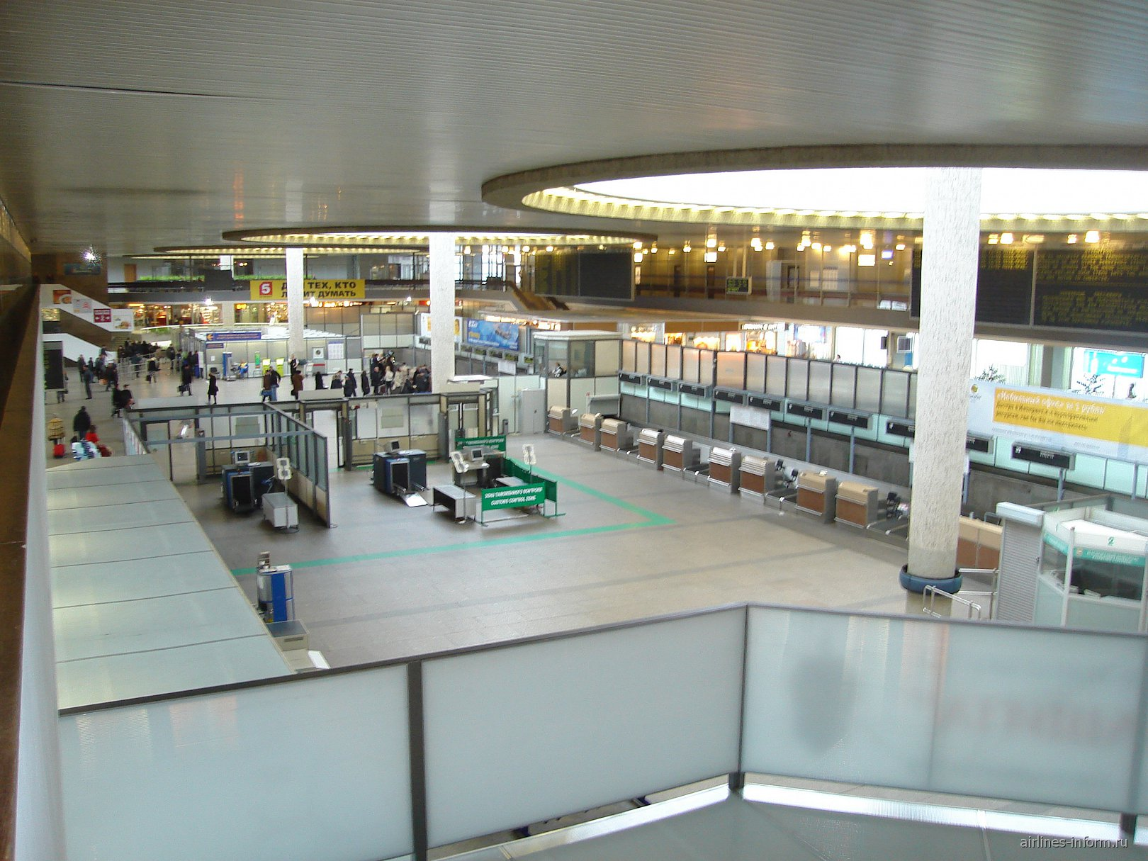 В аэровокзале Пулково-1