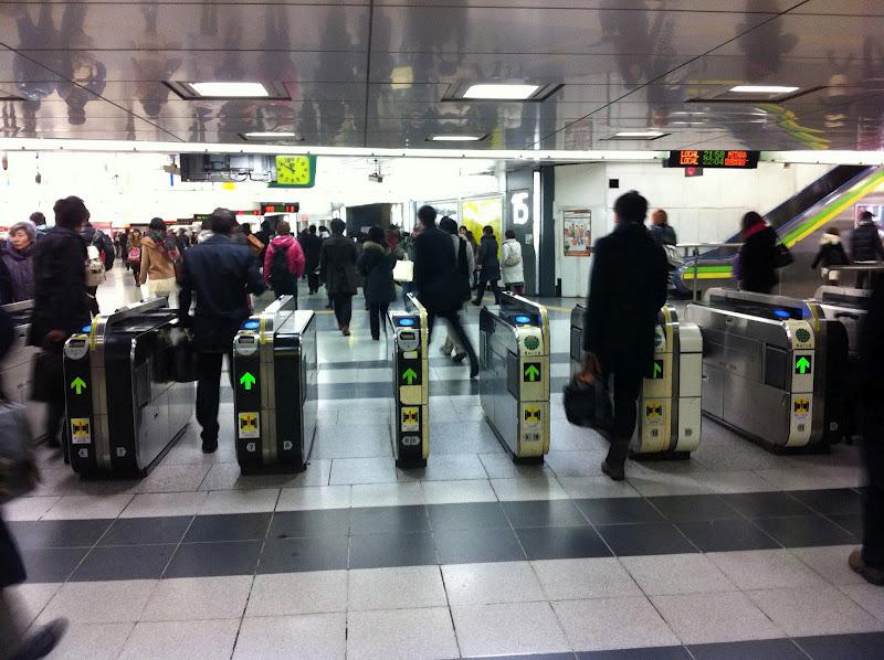 Станция метро Шиндзуку в Токио
