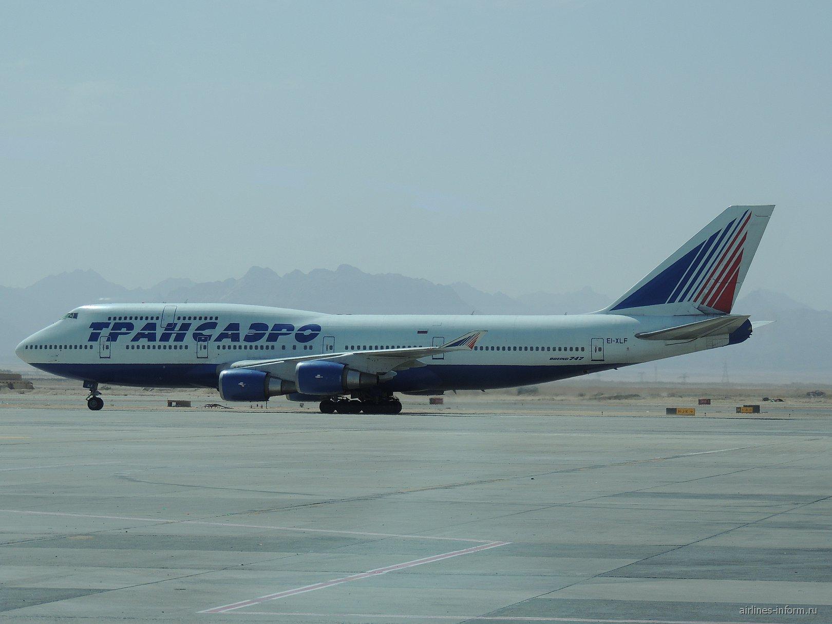 """Боинг-747-400 EI-XLF авиакомпании """"Трансаэро"""" в аэропорту Хургада"""