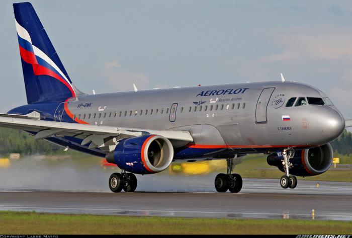 Самолет Airbus A319 авиакомпании Аэрофлот