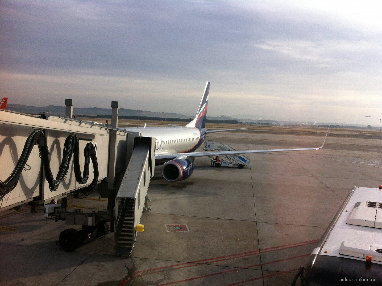 Москва-Мадрид с Аэрофлотом
