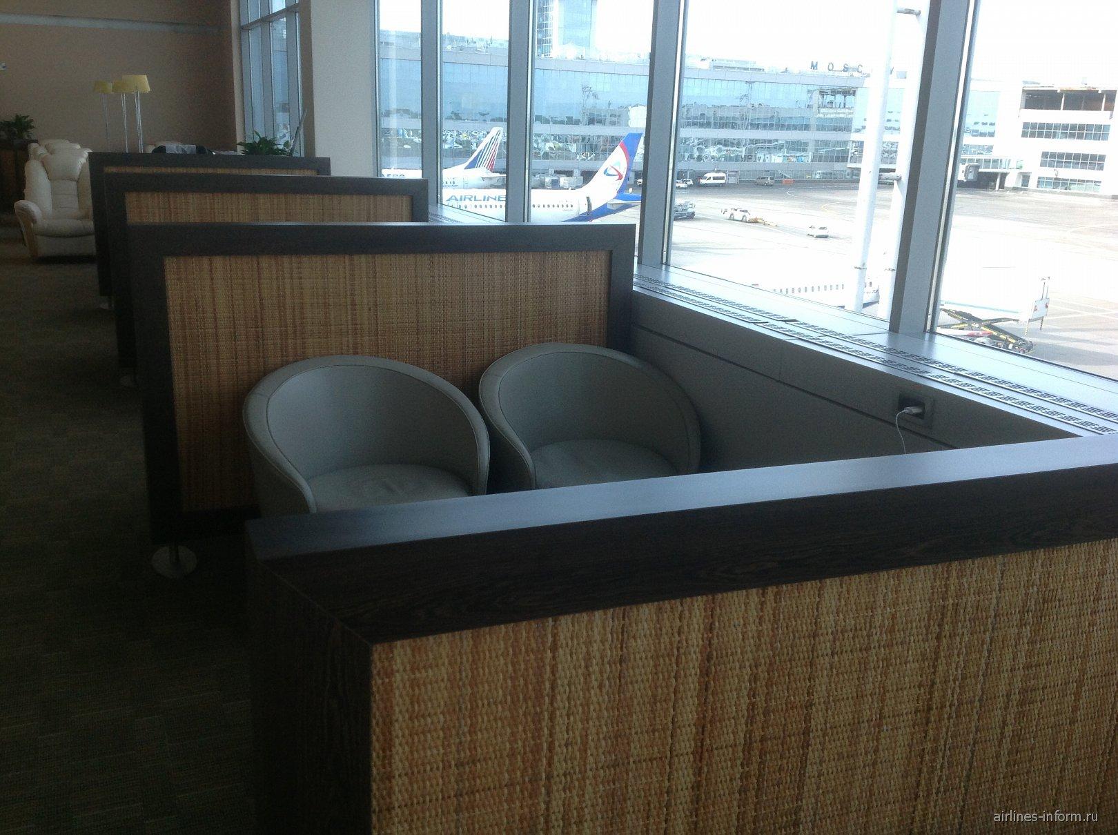 В бизнес-зале аэропорта Москва Домодедово