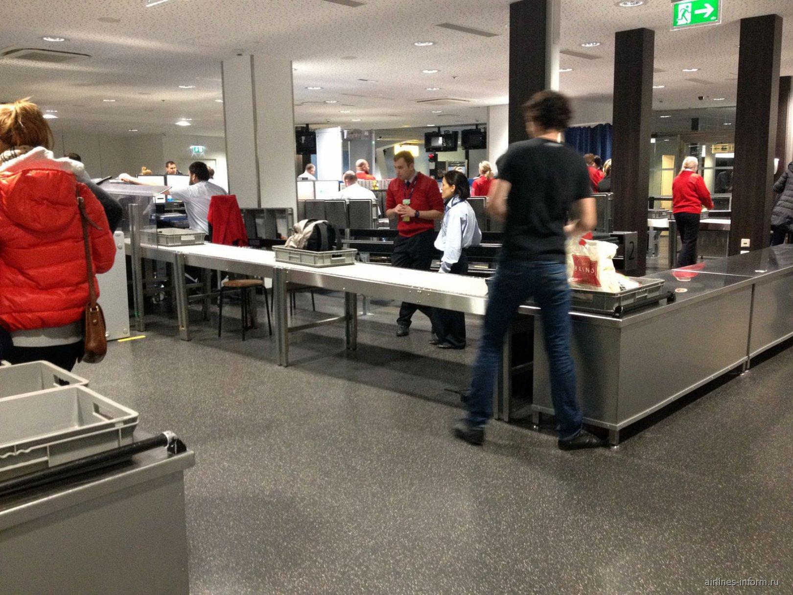 Аэропорт Вена