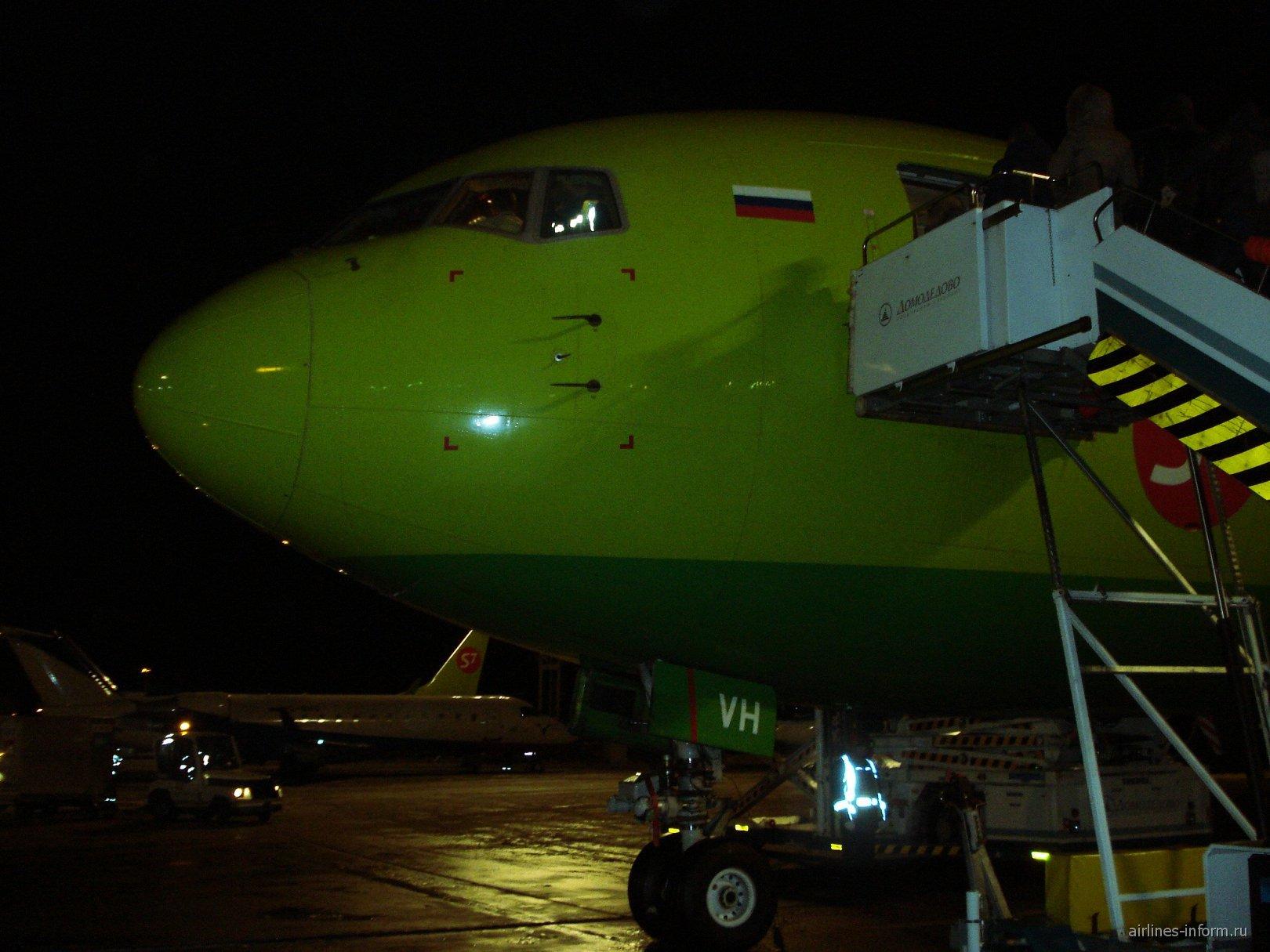 """S7 airlines"" Санкт-Петербург-Москва-Новосибирск"