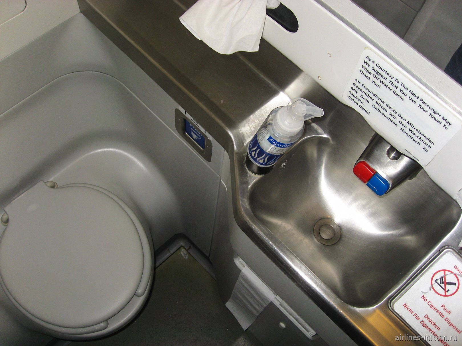 Туалет в Боинге-737-800 авиакомпании SunExpress Germany