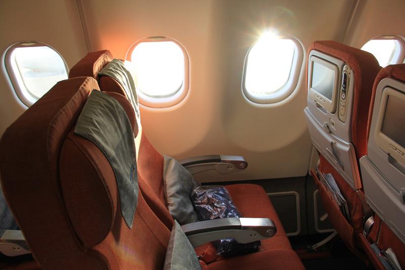 Экономический класс самолета Airbus A330-200 авиакомпании Аэрофлот