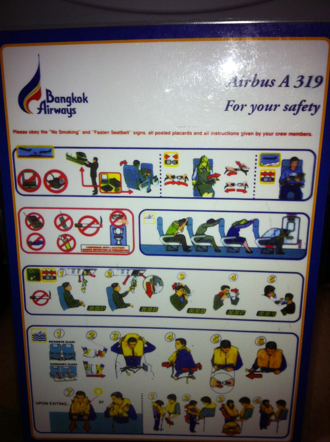 Инструкция по безопасности авиакомпании Bangkok Airways