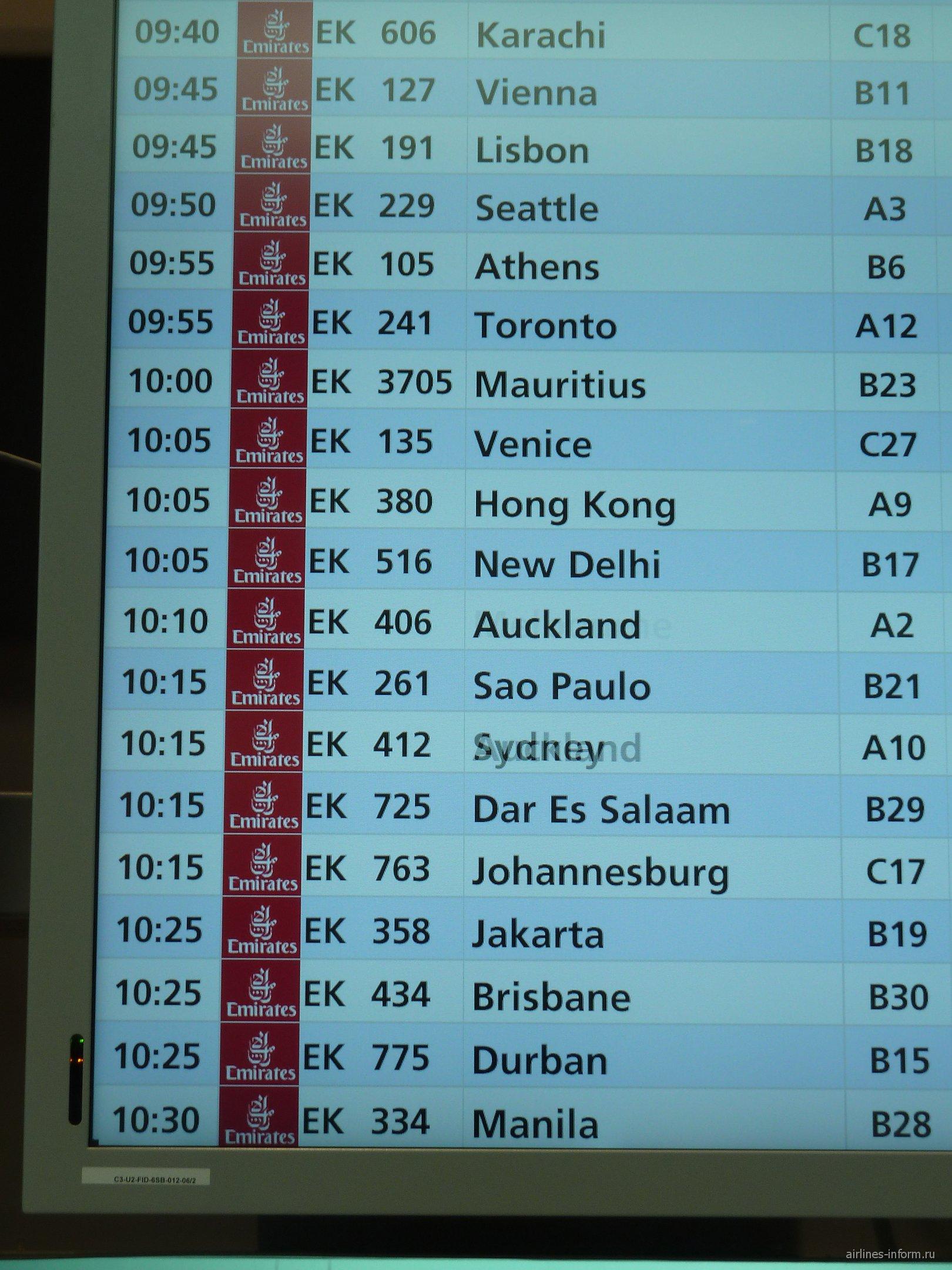 Табло рейсов в аэропорту Дубай