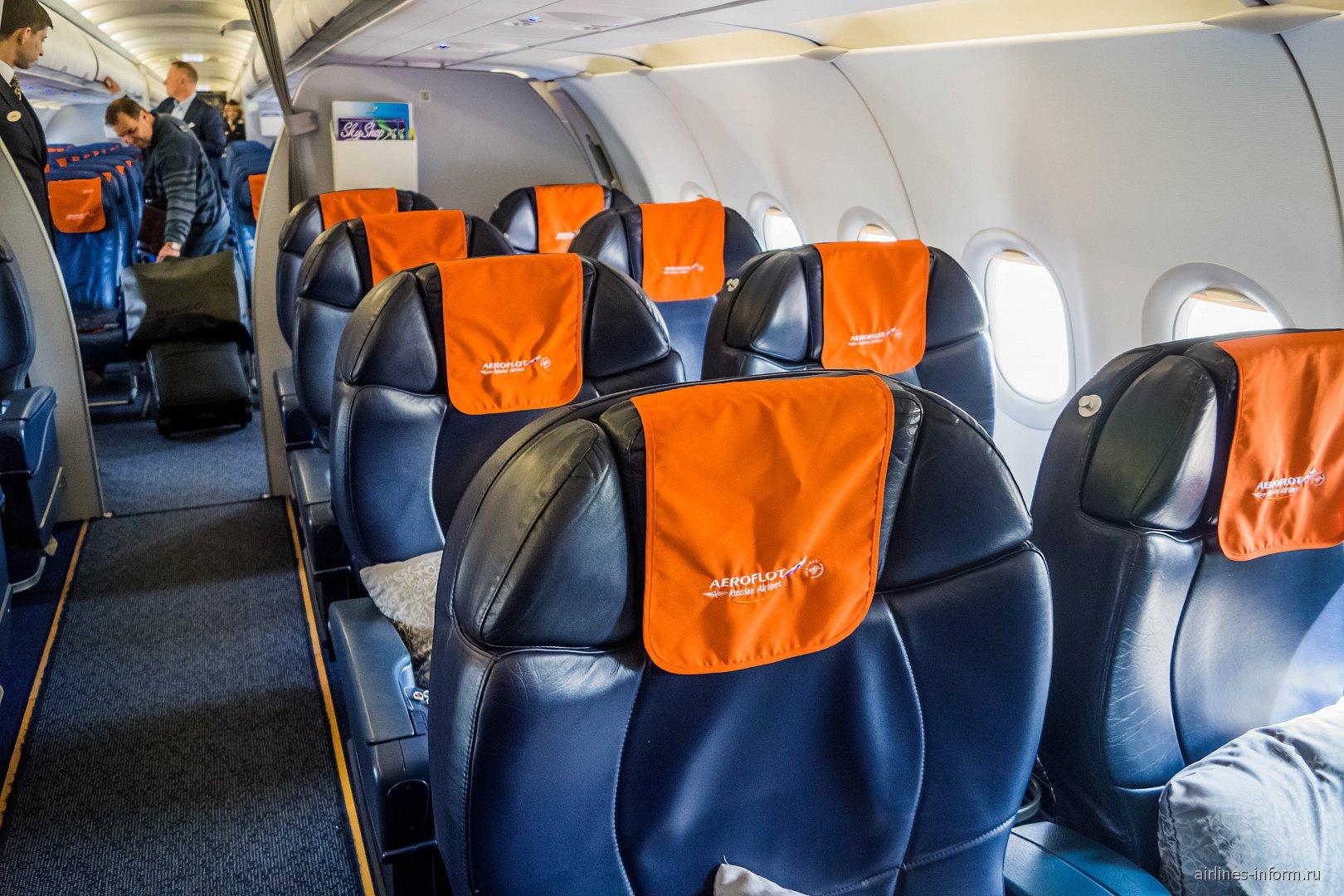 Бизнес-класс в самолете Airbus A321 авиакомпании Аэрофлот