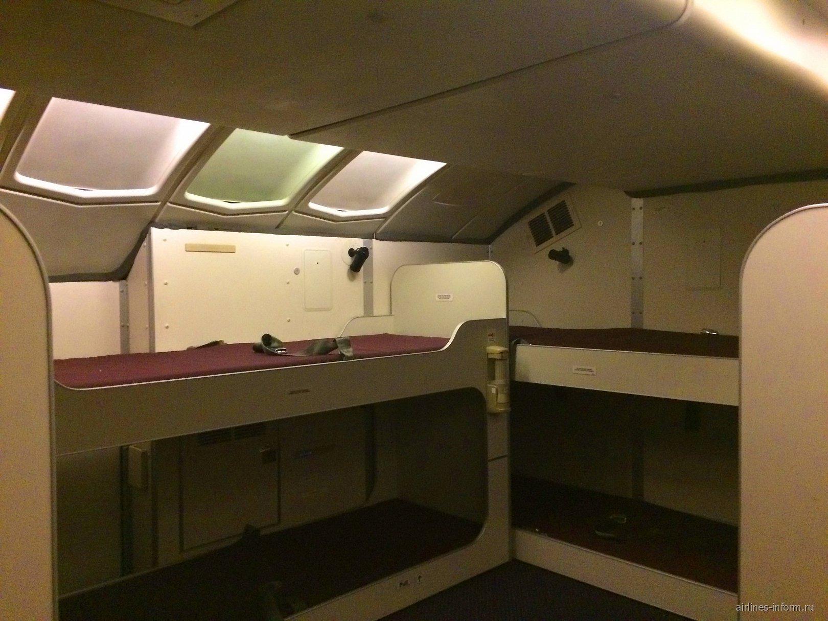 Комната отдыха экипажа в Боинге-747-400 авиакомпании