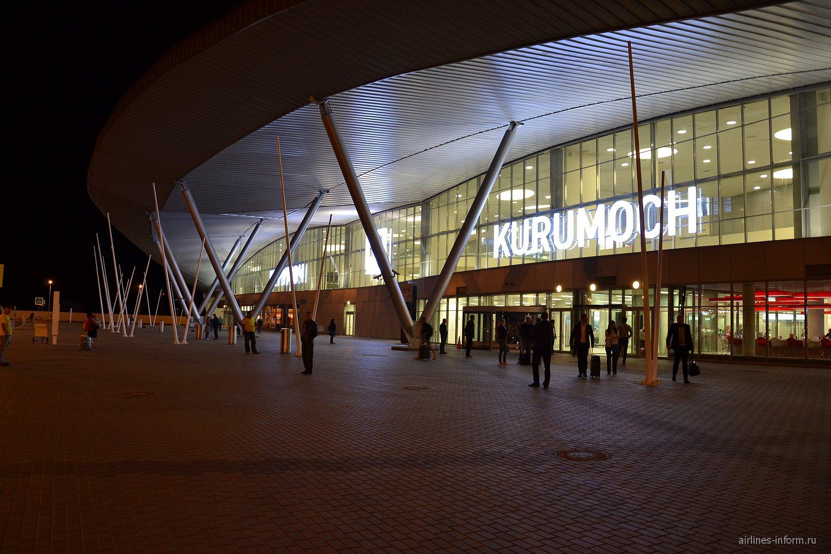 Пассажирский терминал аэропорта Самара Курумоч ночью