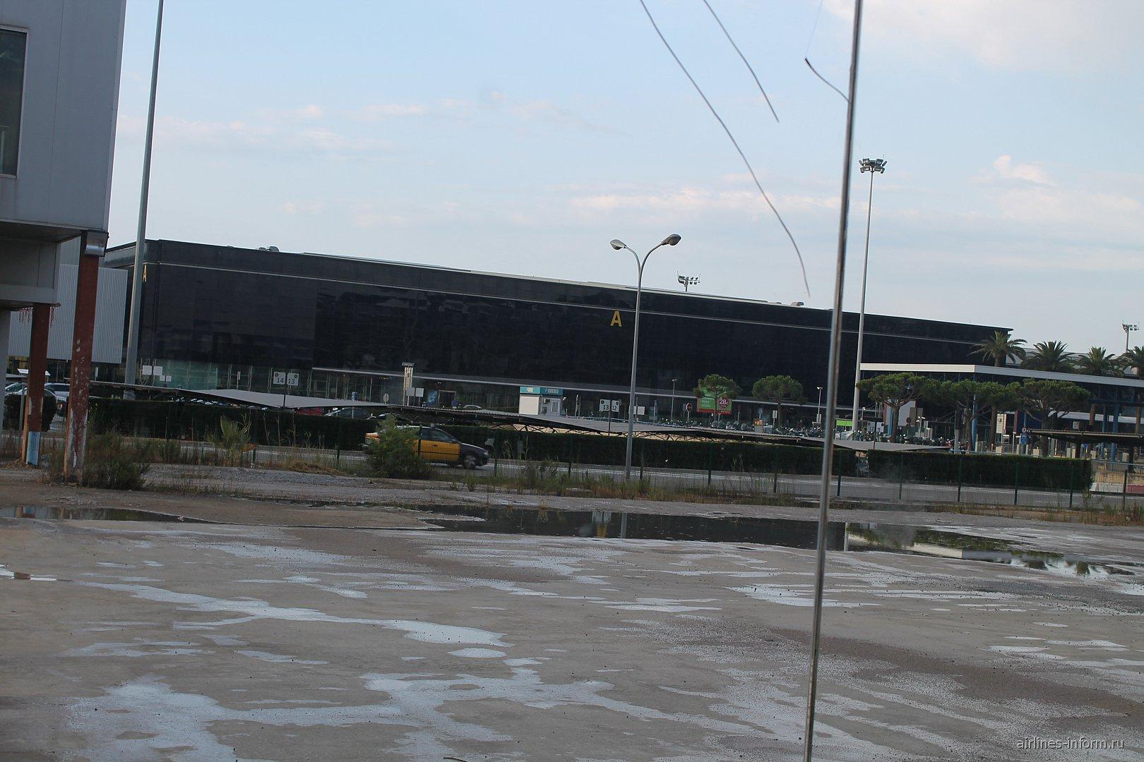 Терминала T2 А аэропорта Барселоны