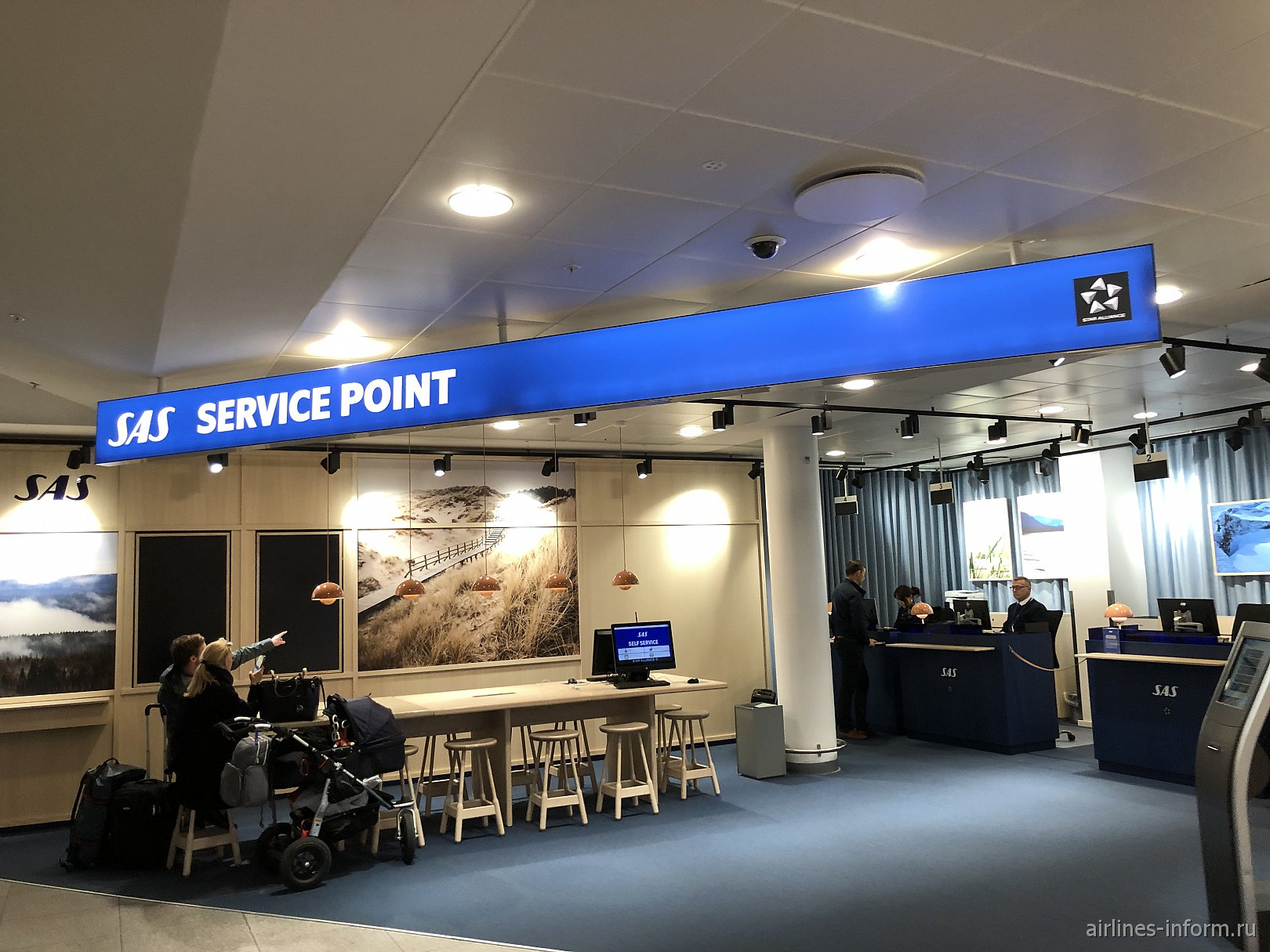 Клиентская зона авиакомпании SAS в аэропорту Копенгаген Каструп