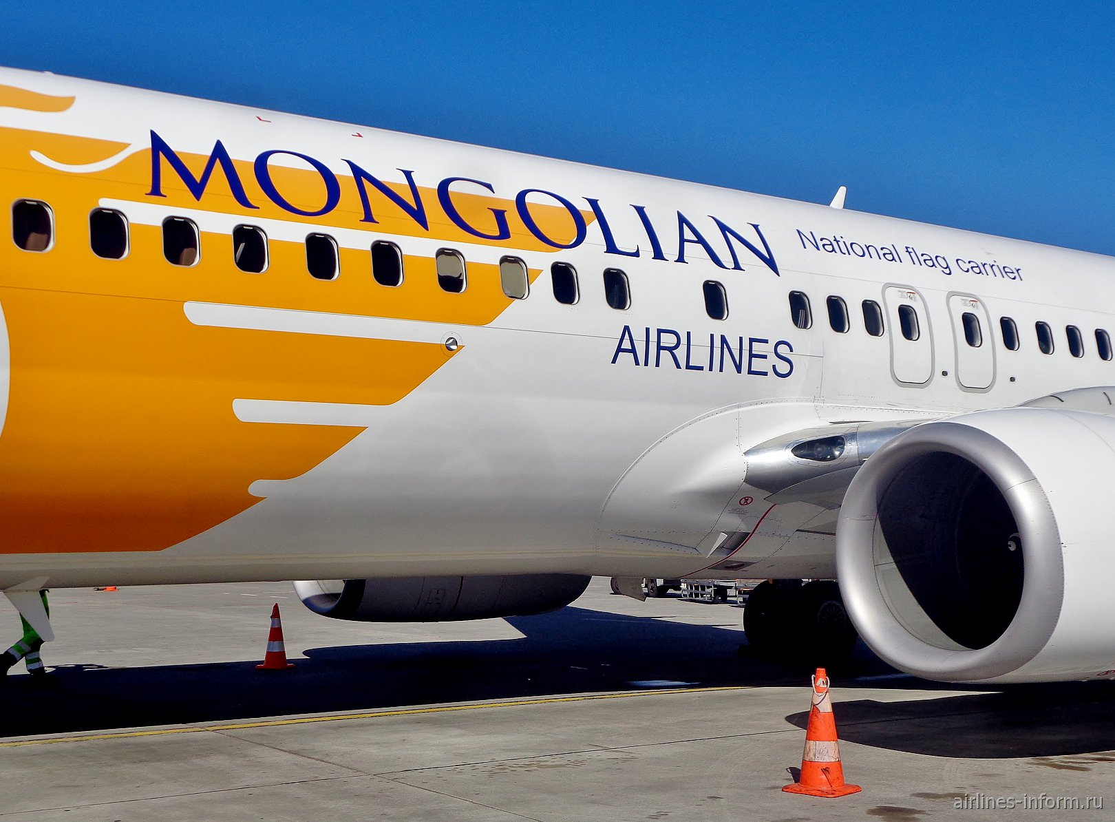 Берлин-Москва (TXL-SVO) Mongolian Airlines
