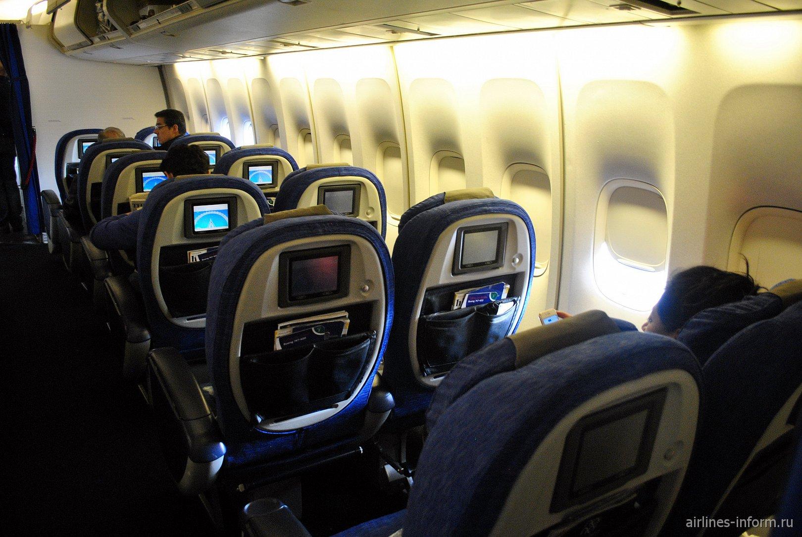 """Кресла премиум-эконом класса """"World Traveller Plus"""" в Боинге-747-400 Британских авиалиний"""