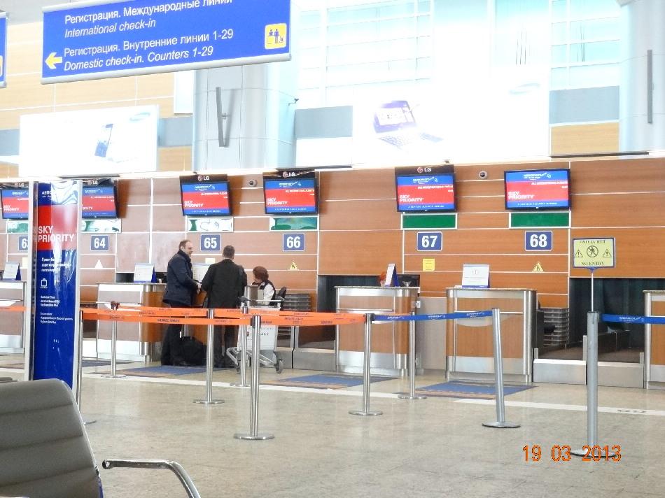 Стойки регистрации Аэрофлота в аэропорту Шереметьево
