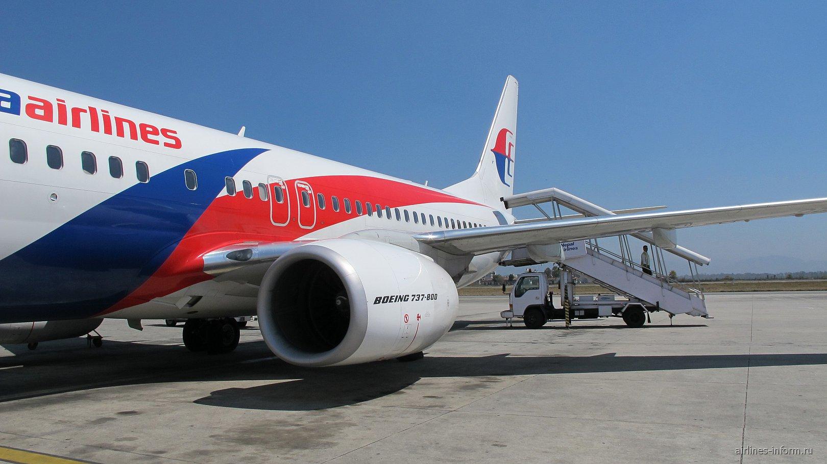 Открывая Малайзийские авиалинии, часть III–2: Национальный перевозчик Малайзии: Malaysia Airlines. Три столицы: из Пекина в Катманду через Куала-Лумпур. Boeing 737-800. Бизнес класс.