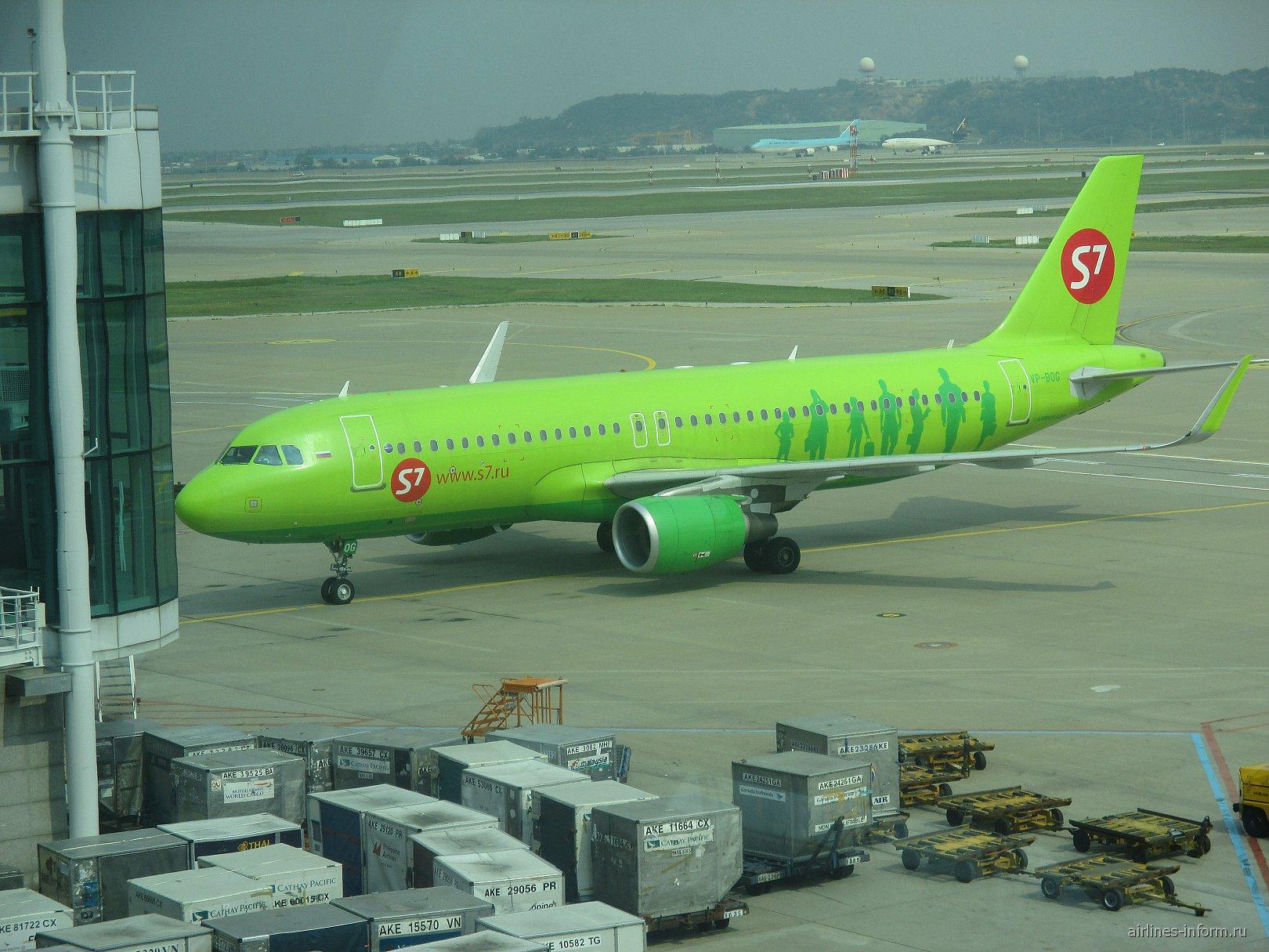 Отпуск в Корее. Часть 3 - Seoul (Incheon) - Владивосток (Кневичи) c S7 на A-320