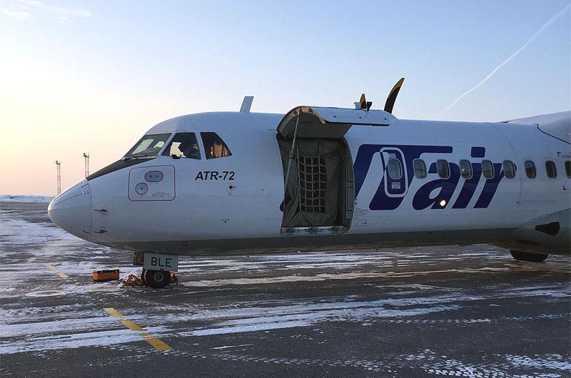 Из Нижневартовска в Новосибирск на уЮТном ATR 72-500