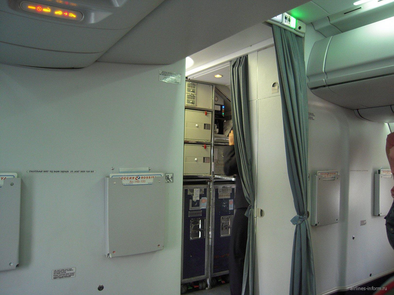 Салон самолета Ан-148 авиакомпании Россия