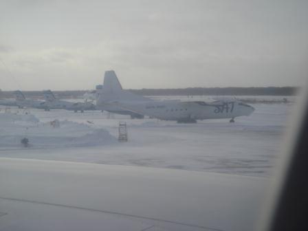 В аэропорту Южно-Сахалинск