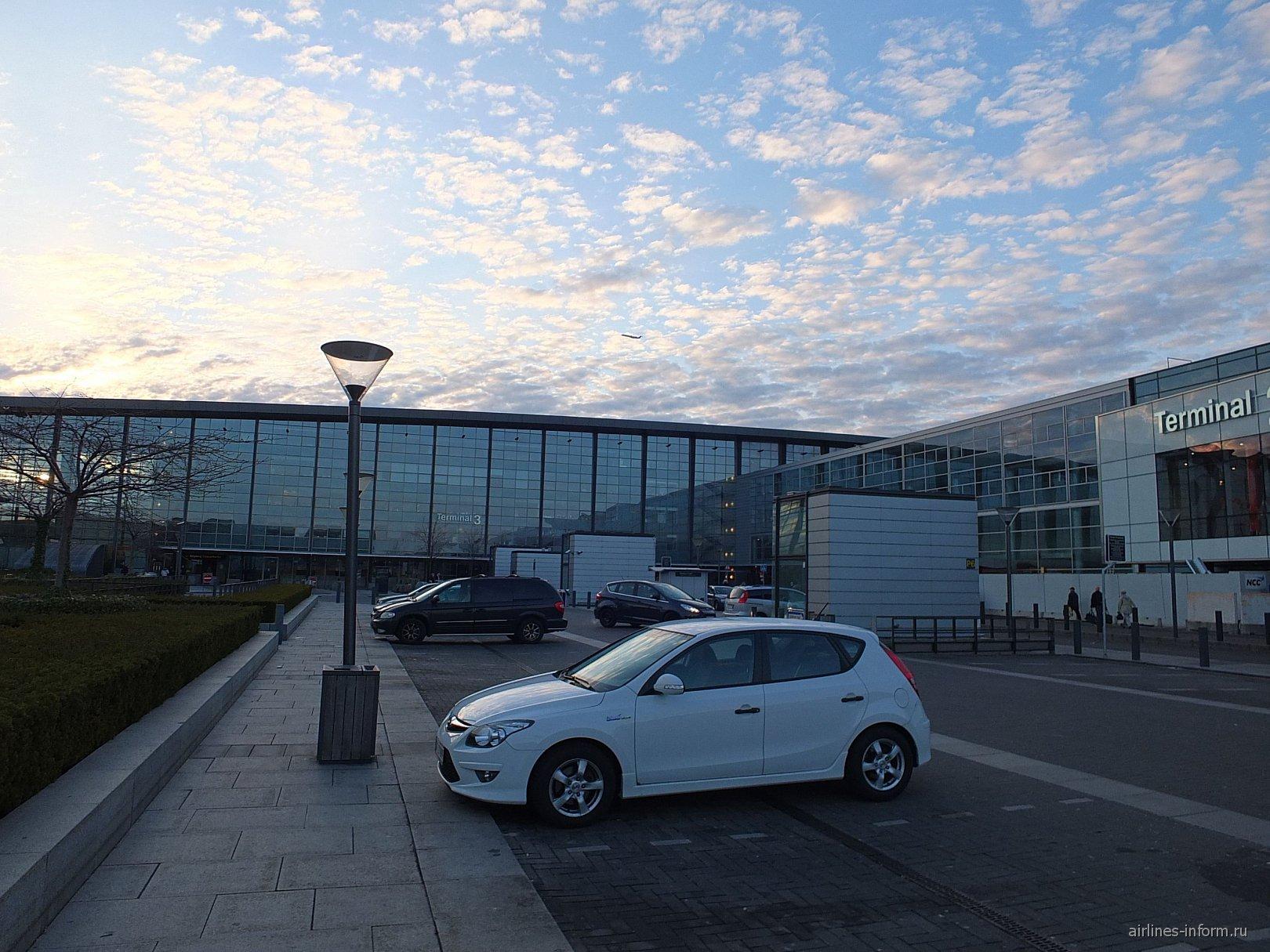 Терминалы 2 и 3 аэропорта Копенгаген Каструп