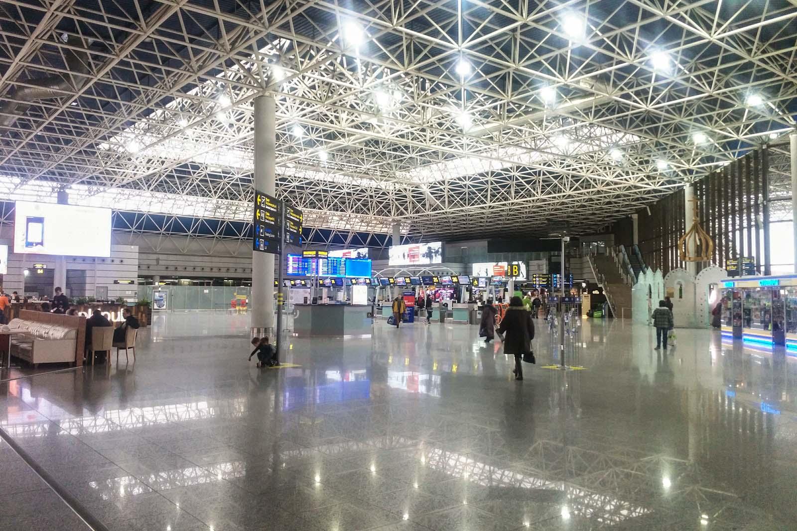 Online табло аэропорта Симферополь вылет рейсов Аэропорт