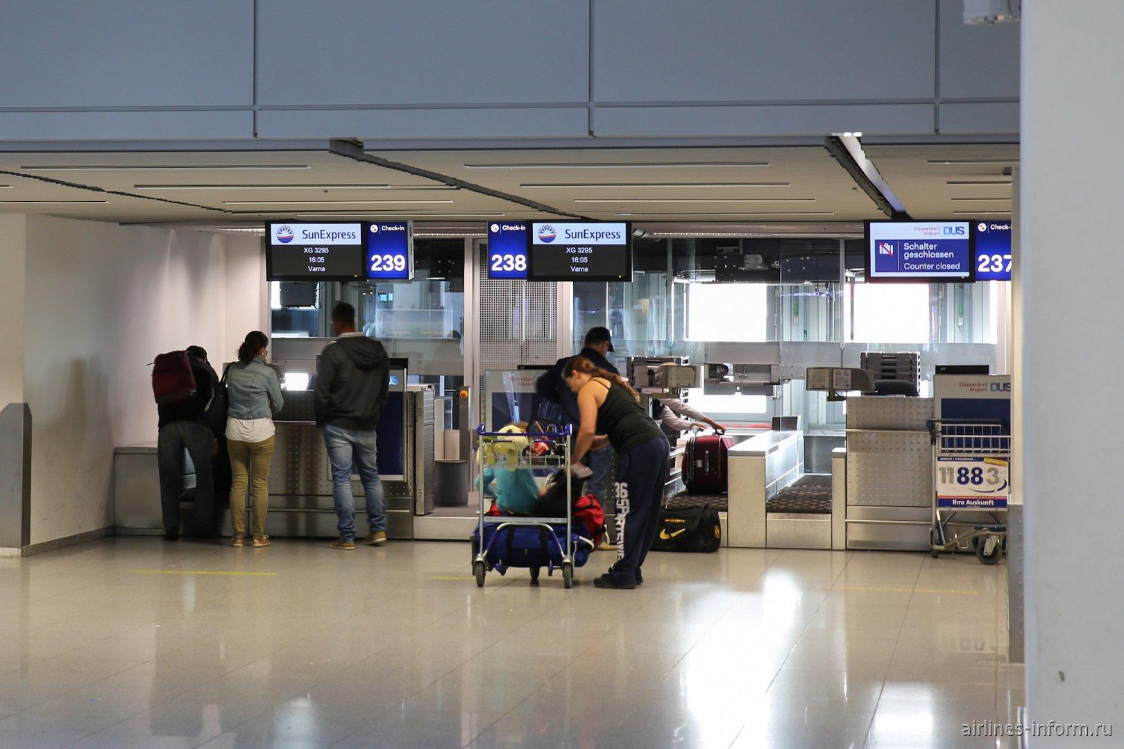 Стойки регистрации в аэропорту Дюссельдорфа