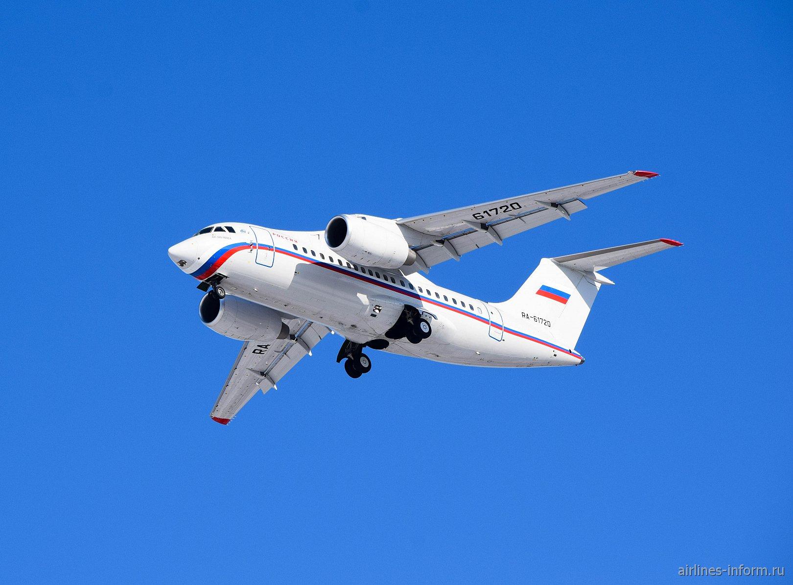 """Самолет Ан-148 RA-61720 авиакомпании """"Россия"""""""