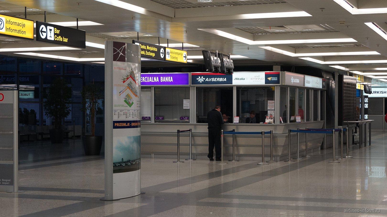 Представительства авиакомпаний в терминале 2 аэропорта Белград Никола Тесла