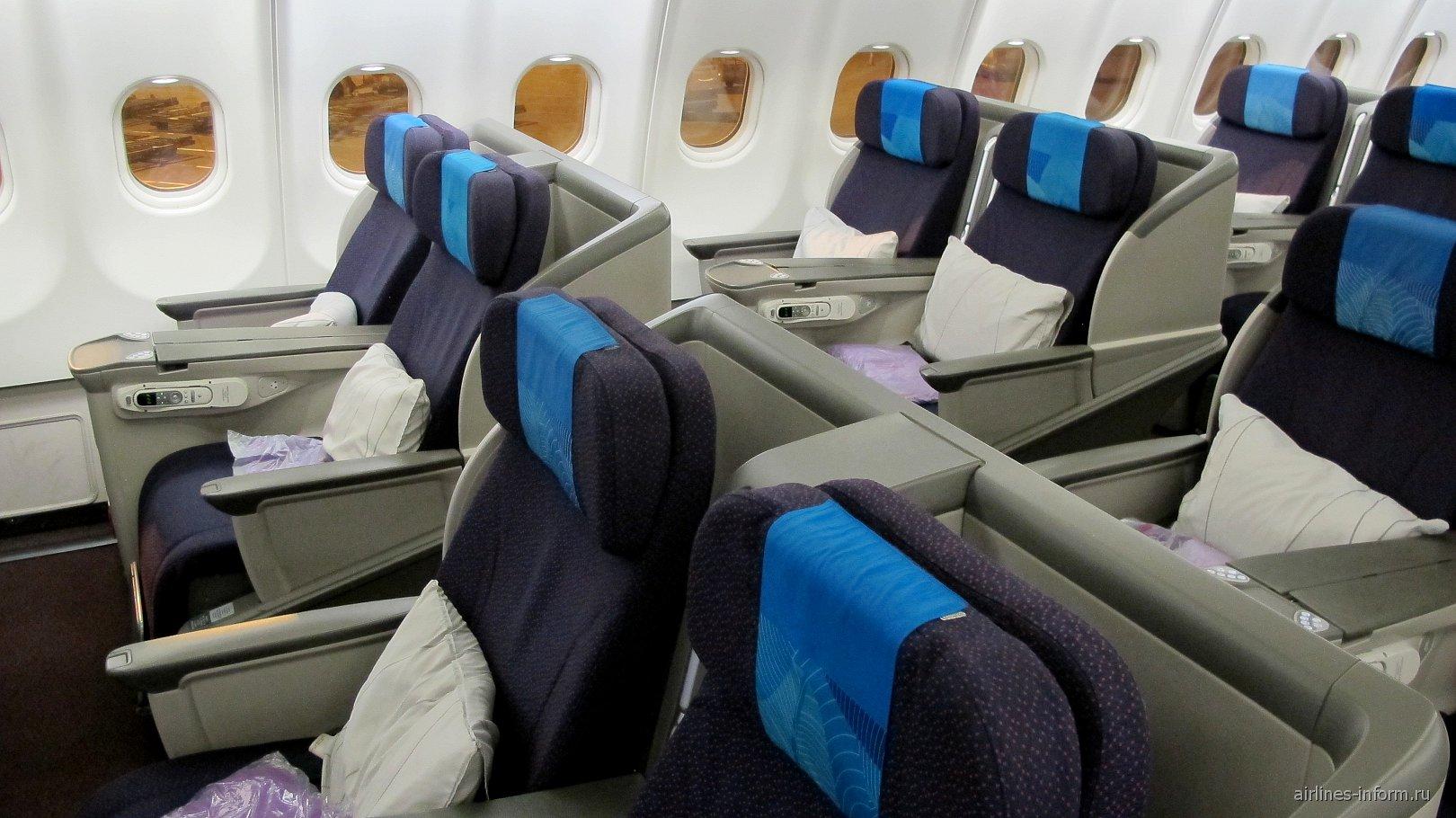 Бизнес-класс в самолете Airbus A330-300 Малайзийских авиалиний