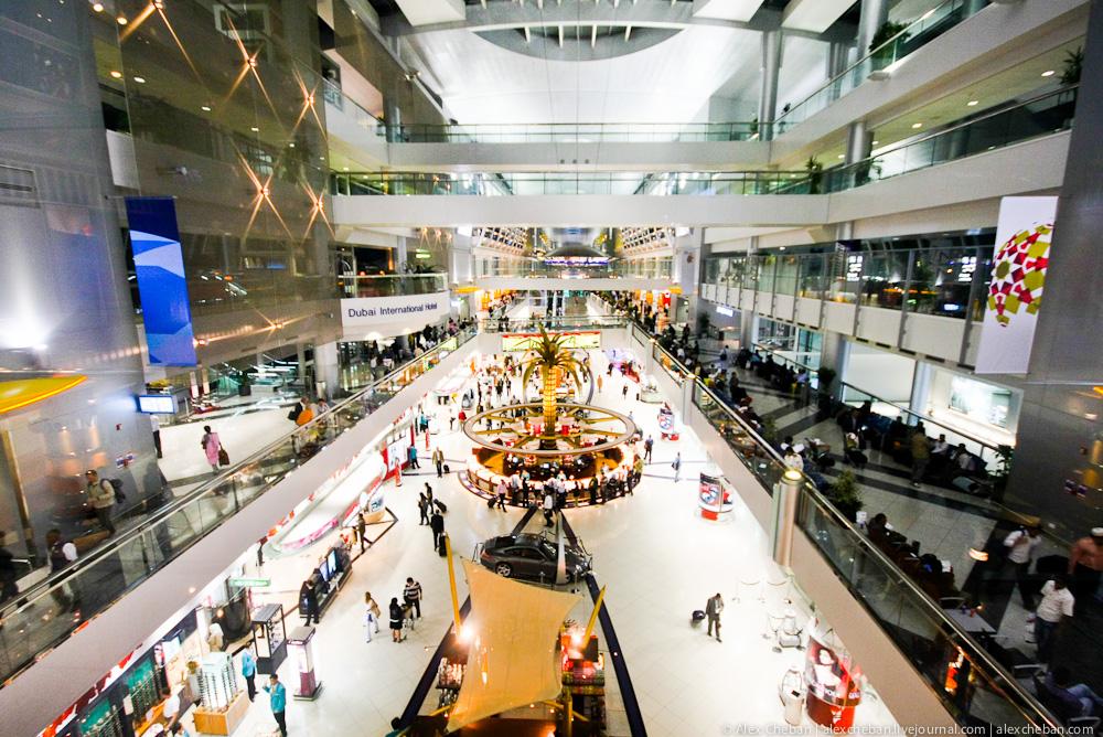 Терминал 1 аэропорта Дубай