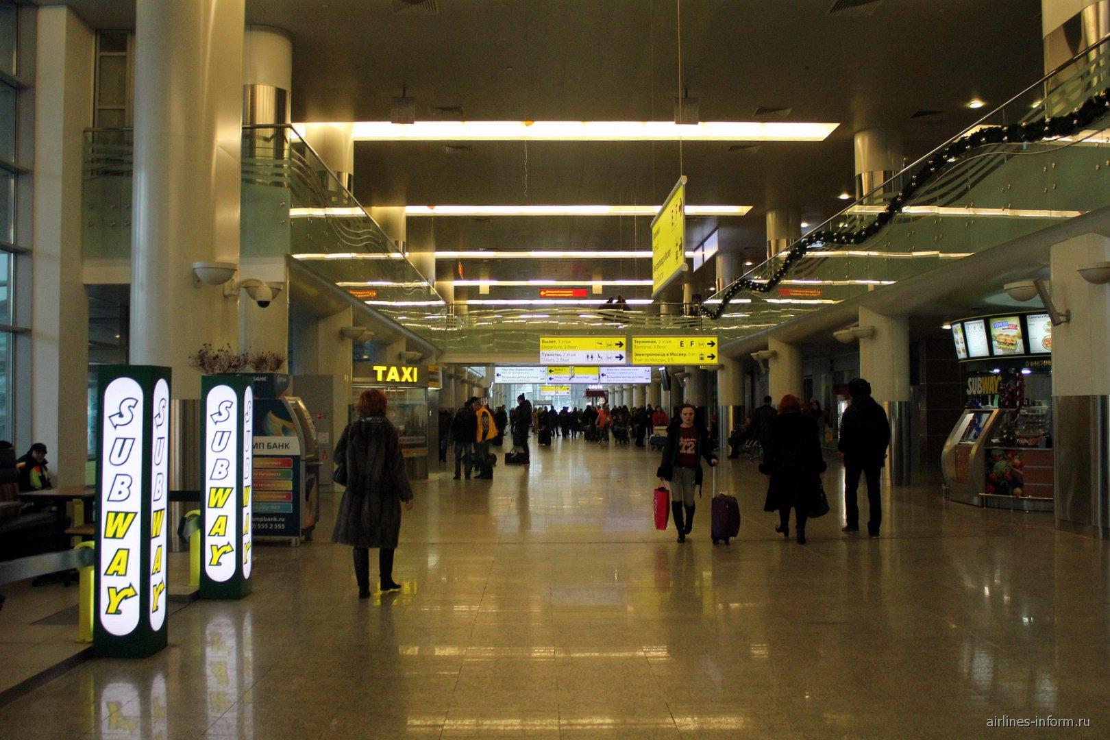 В зоне прилета терминала D аэропорта Москва Шереметьево