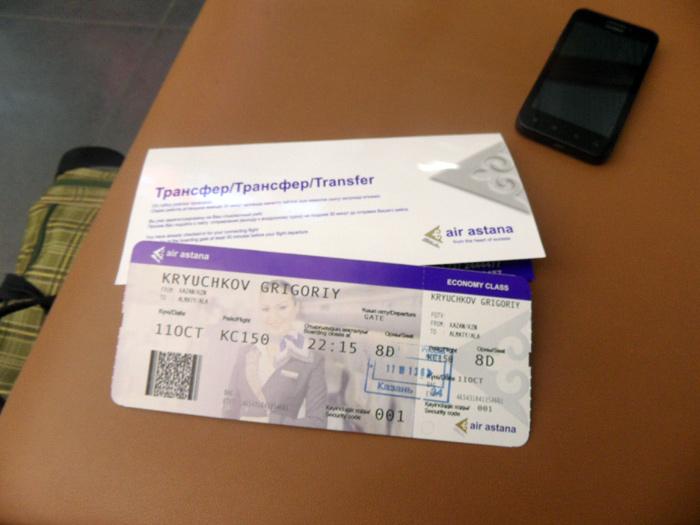 Билет в алмату самолет купить билет на поезд до иркутска из москвы