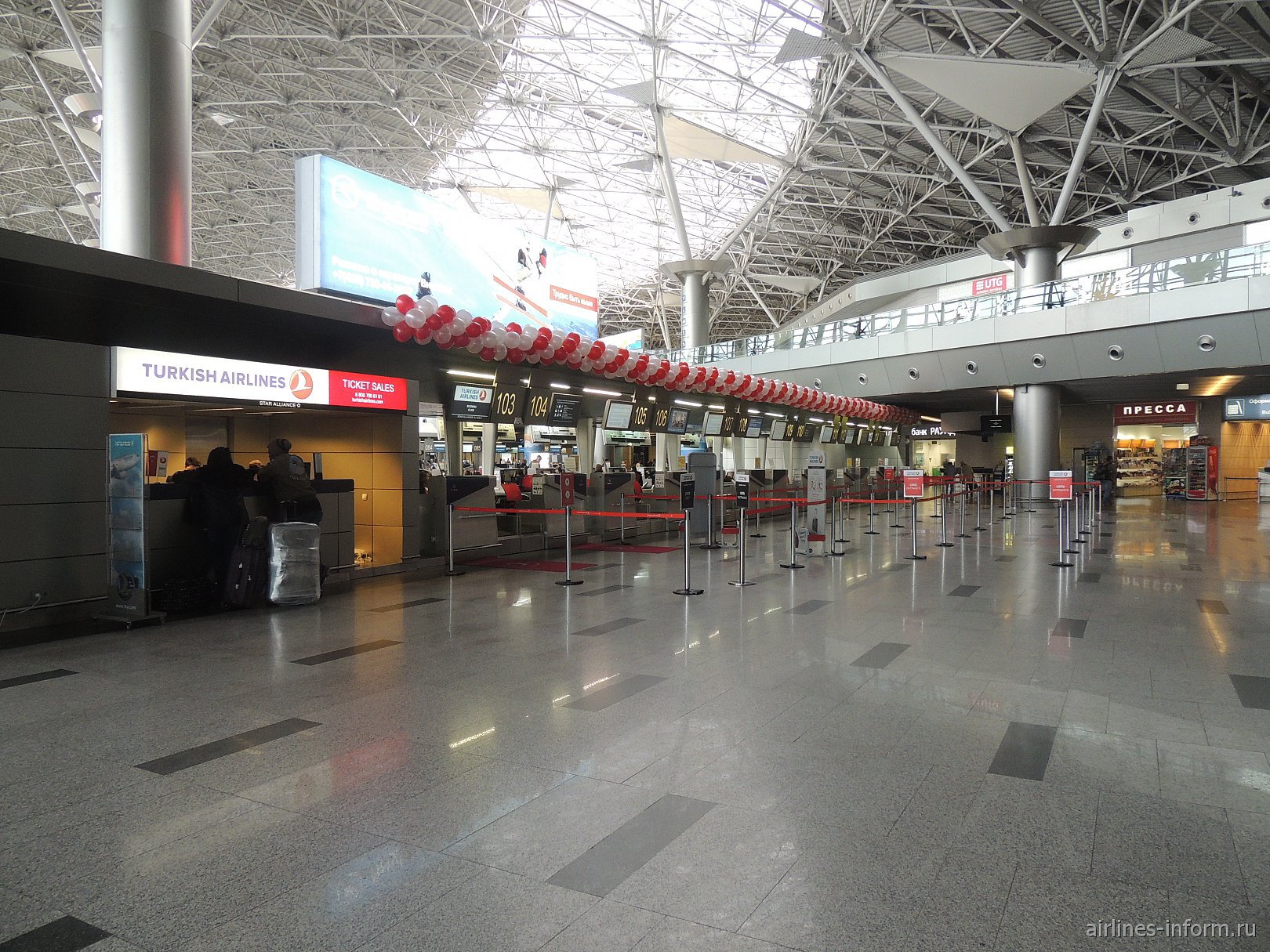Стойки регистрации Турецких авиалиний в аэропорту Москва Внуково