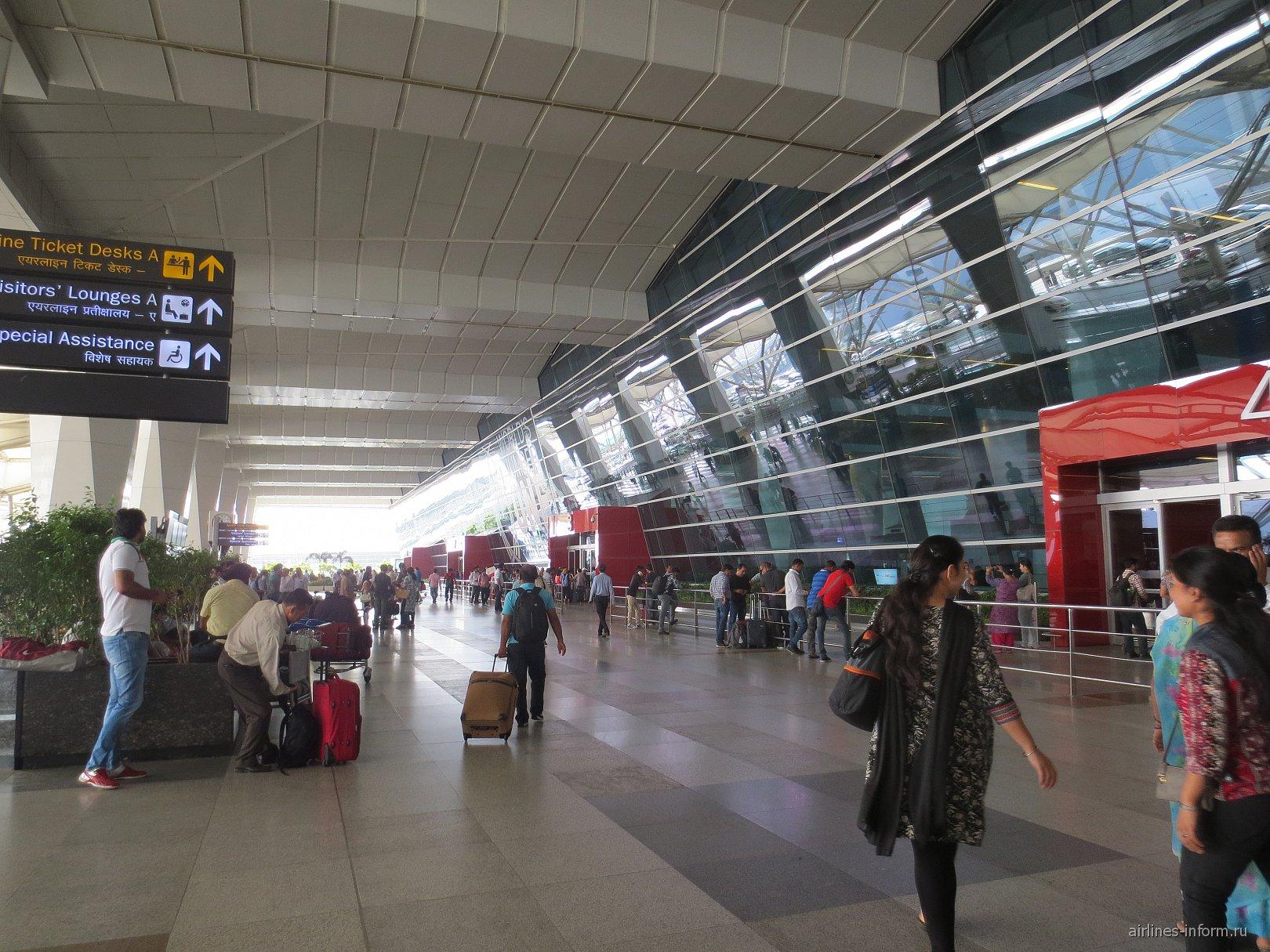 В аэропорту Дели имени Индиры Ганди
