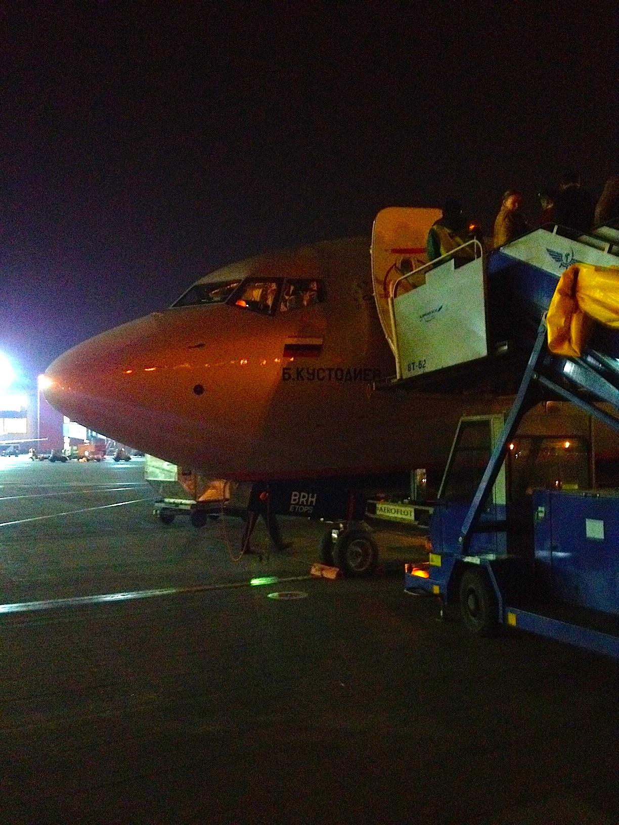 Самолет Боинг-737-800 Аэрофлота