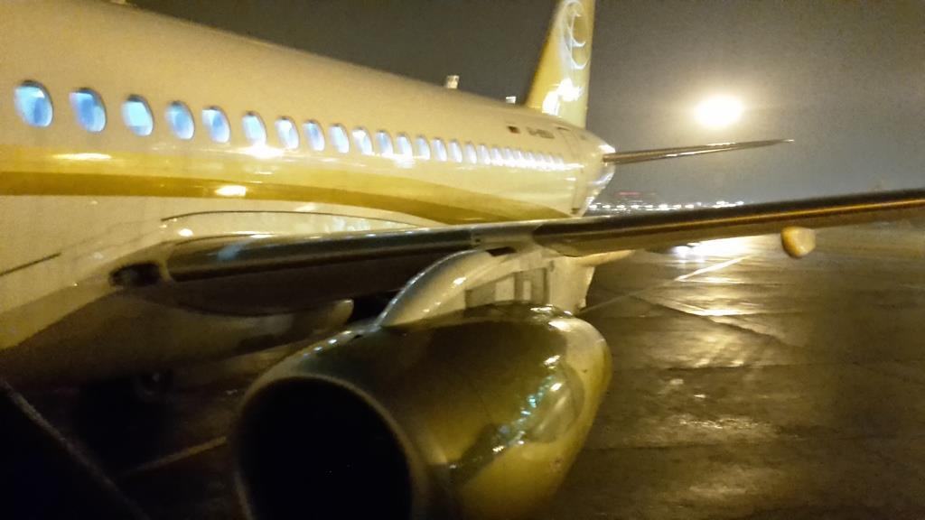 Самолет Суперджет-100 авиакомпании Центр-Юг