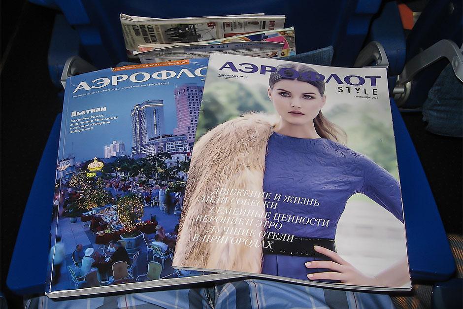Журналы для пассажиров авиакомпании Аэрофлот
