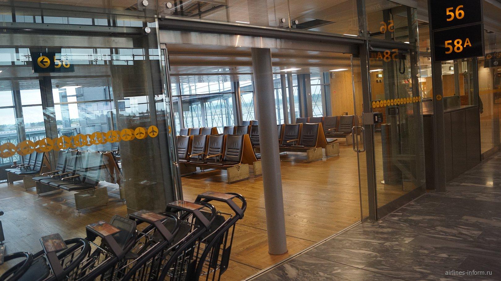 Залы ожидания перед вылетом в аэропорту Осло Гардермуэн