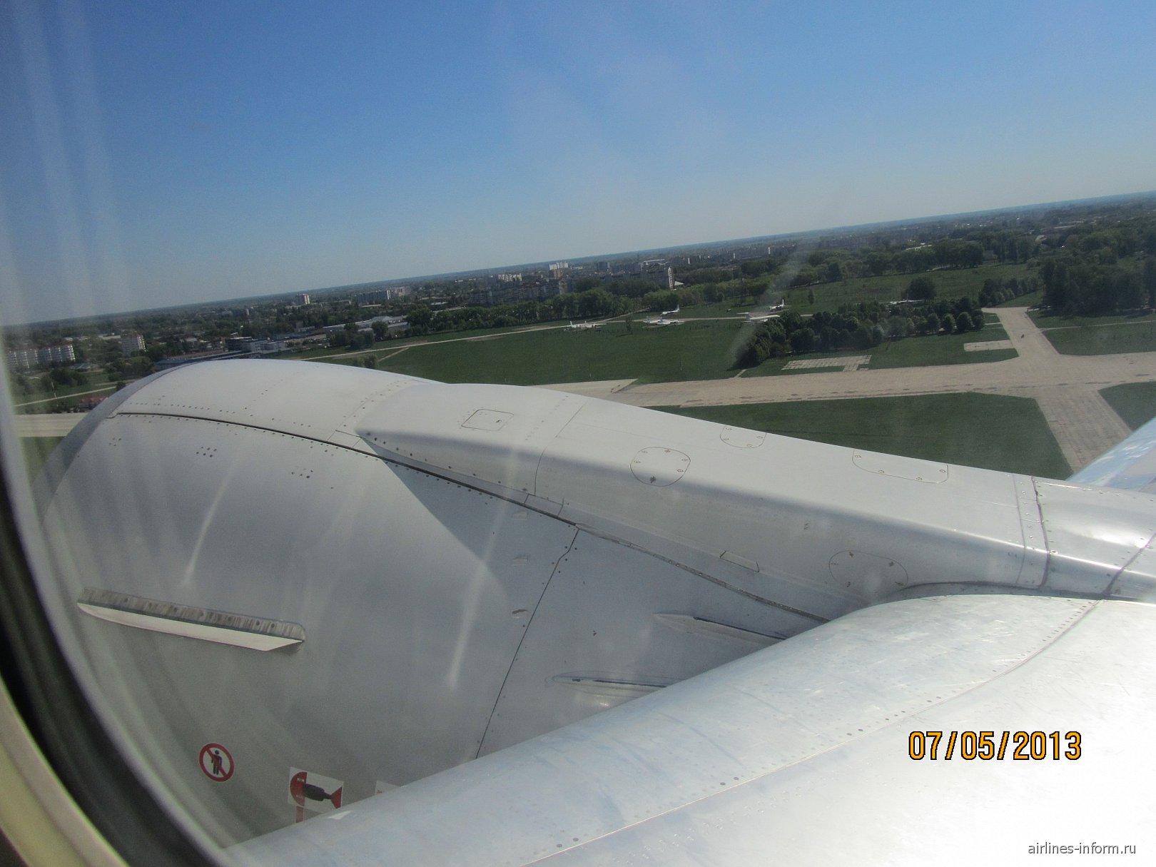 Взлет из киевского аэропорта Борисполь