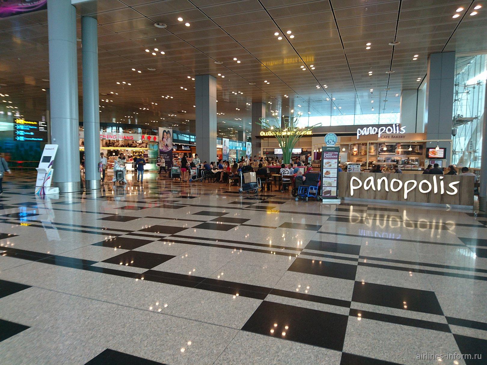На Бали - через Сингапур. VVO-ICN-SIN-DPS-ICN-VVO 21.09.-06.10.2016. Часть 4. SIN-DPS с Garuda Indonesia.