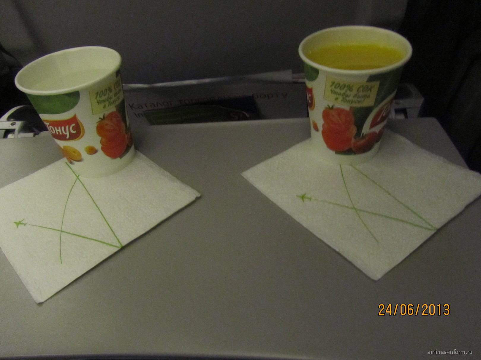 Питание на рейсе S7 Airlines Новосибирск-Гонконг