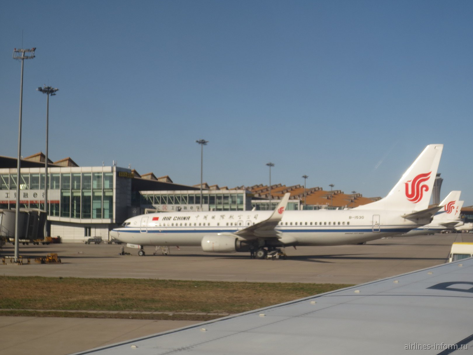 Москва-Пекин-Бангкок Air China